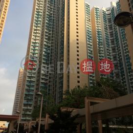 愛東邨 愛平樓,筲箕灣, 香港島
