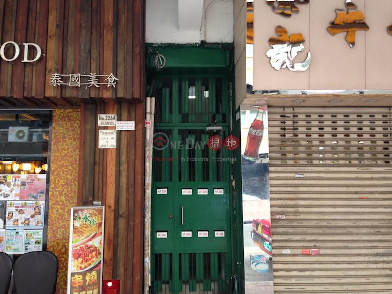 花園街226號 (226 Fa Yuen Street) 太子 搵地(OneDay)(1)