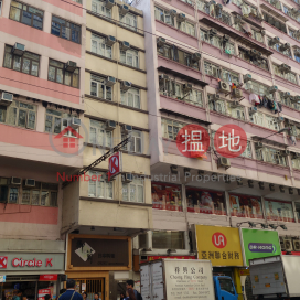 104 Shau Kei Wan Road|筲箕灣道104號