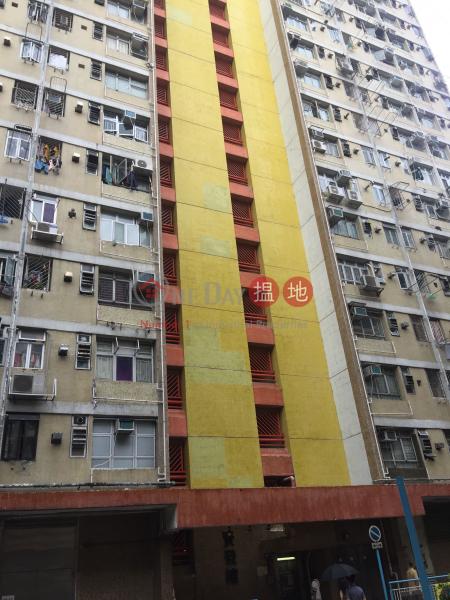 賢發樓(4座) (Yin Fat House Block 4 Cheung Fat Estate) 青衣 搵地(OneDay)(1)