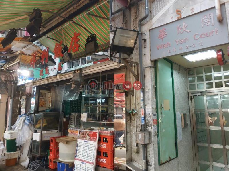 香港搵樓|租樓|二手盤|買樓| 搵地 | 商舖-出租樓盤|灣仔1300呎旺舖出租