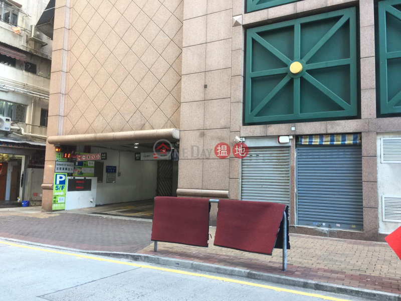SHOP FOR RENT, 118 Connaught Road West 干諾道西118號 Rental Listings | Western District (KR9001)
