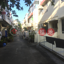 Real Estate on Wing Lee Street|永利街物業