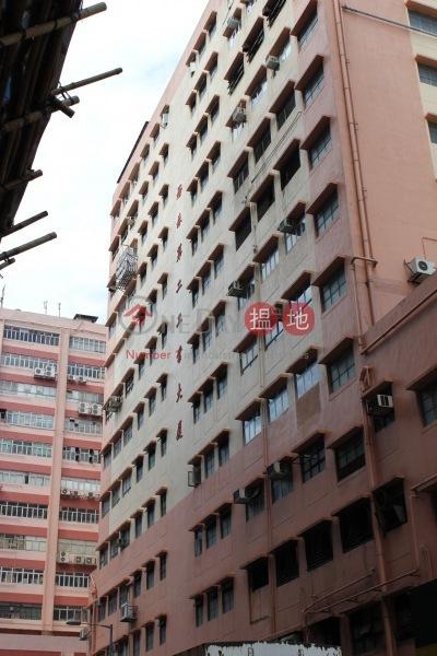 Yee Lim Industrial Building Stage 2 (Yee Lim Industrial Building Stage 2) Kwai Fong|搵地(OneDay)(1)