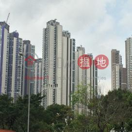 Ocean Supreme,Tsuen Wan West, New Territories