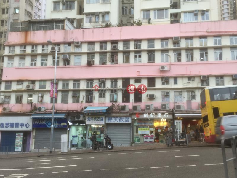 慈祥大廈 (Che Cheung Building) 慈雲山|搵地(OneDay)(3)