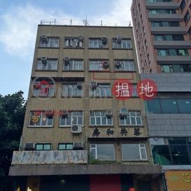Kam Shing Building (Mansion)|金誠樓