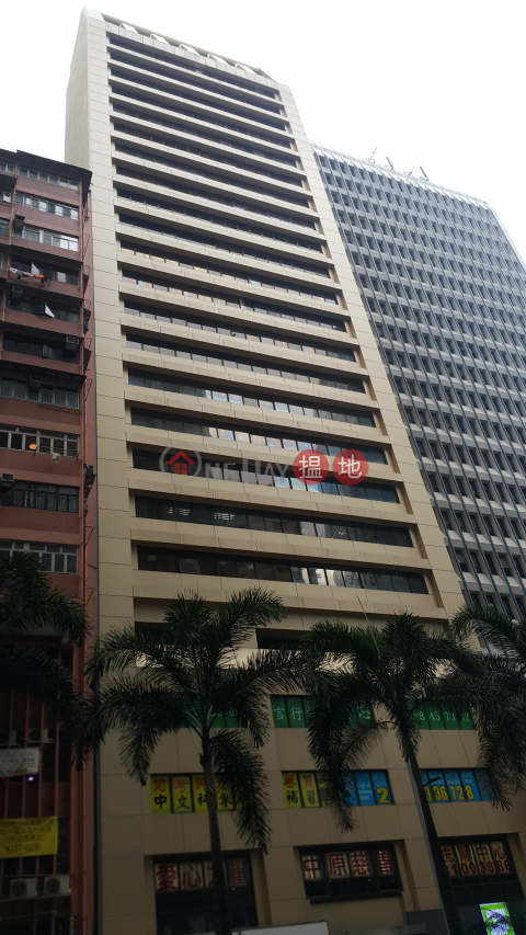 TEL 98755238|Wan Chai DistrictSuccess Commercial Building(Success Commercial Building)Sales Listings (KEVIN-0082871858)_0