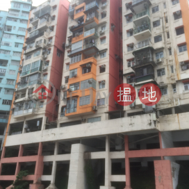Block A Tai Hong Building|泰康樓 A座