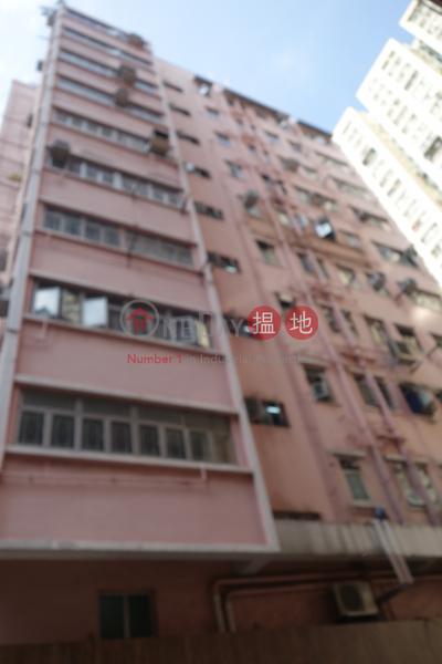 泰寧樓 (86-90A Shau Kei Wan Road) 西灣河|搵地(OneDay)(3)