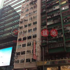益華大廈,灣仔, 香港島