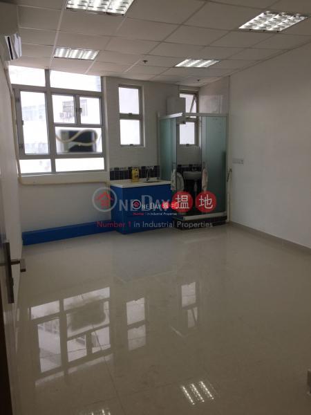 華達工業大廈|葵青華達工業中心(Wah Tat Industrial Centre)出租樓盤 (ritay-06272)