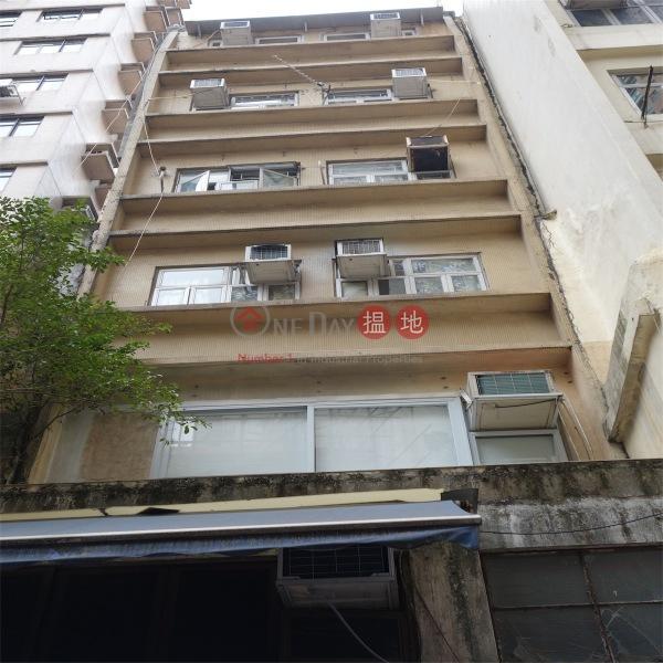9 King Sing Street (9 King Sing Street) Wan Chai|搵地(OneDay)(3)