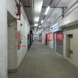 半倉寫無得輸 高樓底 內設閣仔|長豐工業大廈(Cheung Fung Industrial Building)出租樓盤 (poonc-04861)_3