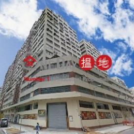 屯門工業中心|屯門屯門工業中心(Tuen Mun Industrial Centre)出租樓盤 (jacka-04424)_0