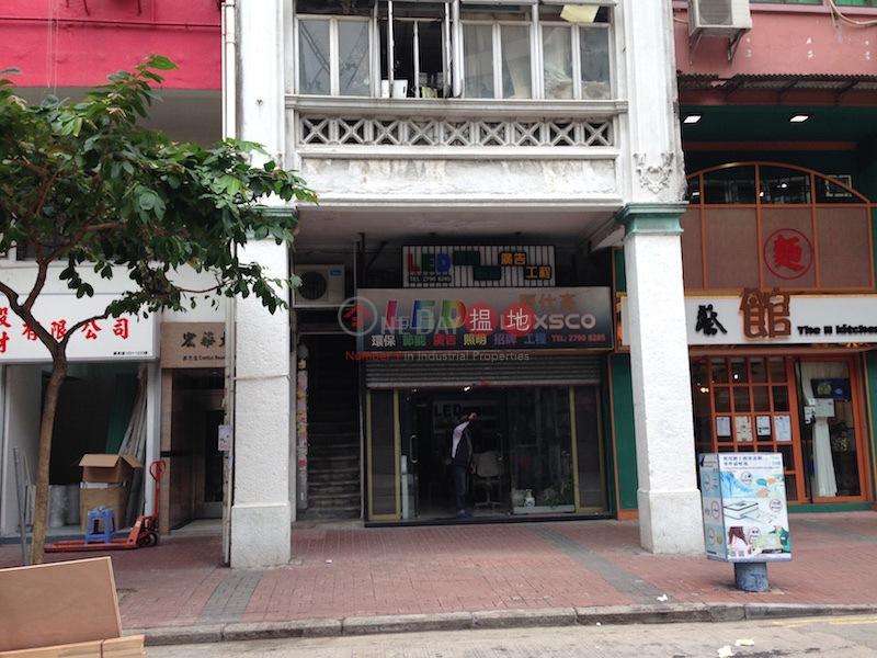 1235 Canton Road (1235 Canton Road) Tai Kok Tsui|搵地(OneDay)(1)