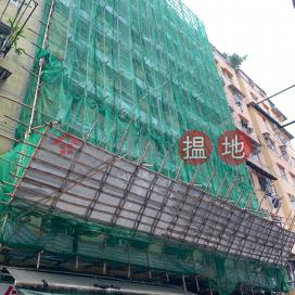 8 FUNG YI STREET,To Kwa Wan, Kowloon