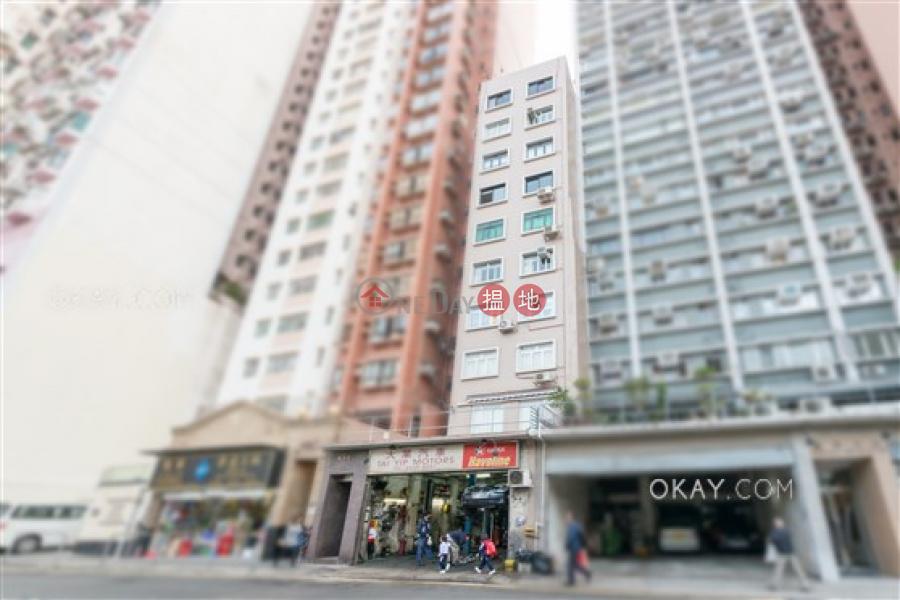 香港搵樓|租樓|二手盤|買樓| 搵地 | 住宅-出售樓盤2房2廁,連租約發售《般咸道56號出售單位》