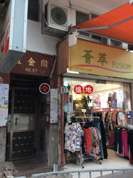 Chi Kam Court (Chi Kam Court) Kowloon City|搵地(OneDay)(3)