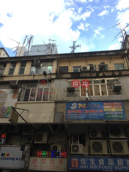 同樂街21號 (21 Tung Lok Street) 元朗|搵地(OneDay)(1)