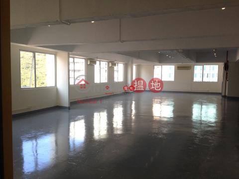 新装修多用的目的|南區怡達工業大廈(E. Tat Factory Building)出租樓盤 (saury-01778)_0