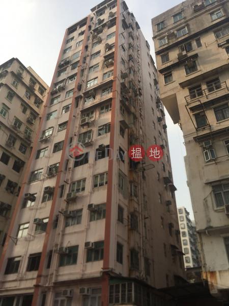 Ka On Building (Ka On Building) Sham Shui Po|搵地(OneDay)(1)