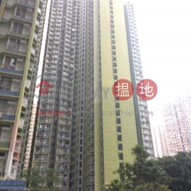 Un Chi House,Cheung Sha Wan, Kowloon