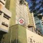 耀輝高級貨倉 (Yiu Fai Cold Storage Building) 葵青國瑞路124-130號|- 搵地(OneDay)(1)