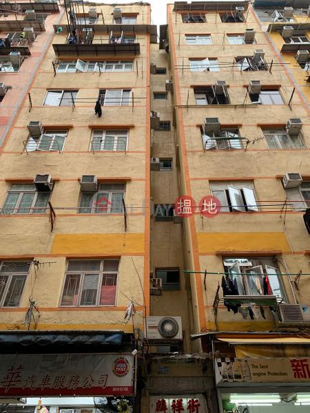 9 LUN CHEUNG STREET (9 LUN CHEUNG STREET) To Kwa Wan 搵地(OneDay)(1)