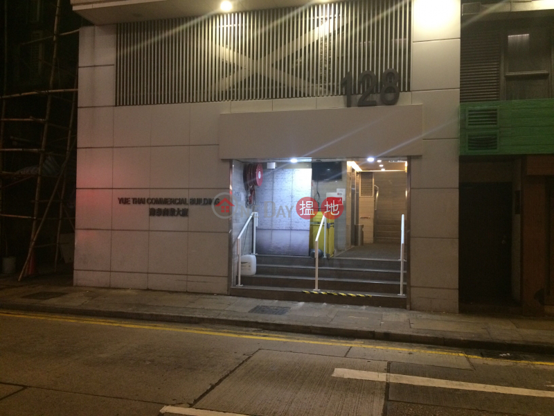 Yue Thai Commercial Building (Yue Thai Commercial Building) Sheung Wan|搵地(OneDay)(1)