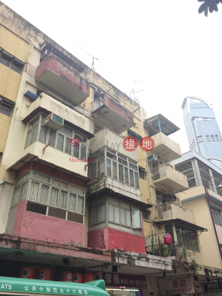 70 Ho Pui Street (70 Ho Pui Street) Tsuen Wan East 搵地(OneDay)(1)