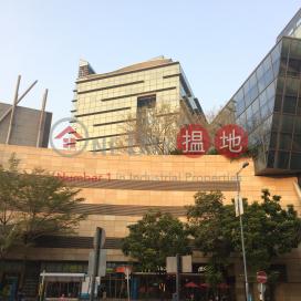 Cyberport 2,Cyberport, Hong Kong Island
