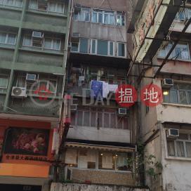 KAM ON BUILDING|金安樓