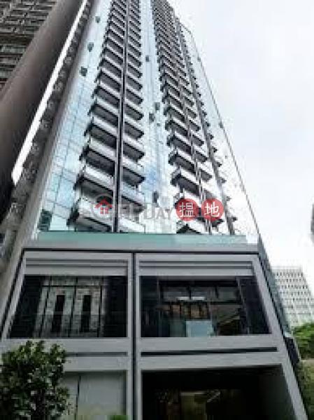 1 Bed Flat for Rent in Sai Ying Pun, Resiglow Pokfulam RESIGLOW薄扶林 Rental Listings | Western District (EVHK99522)