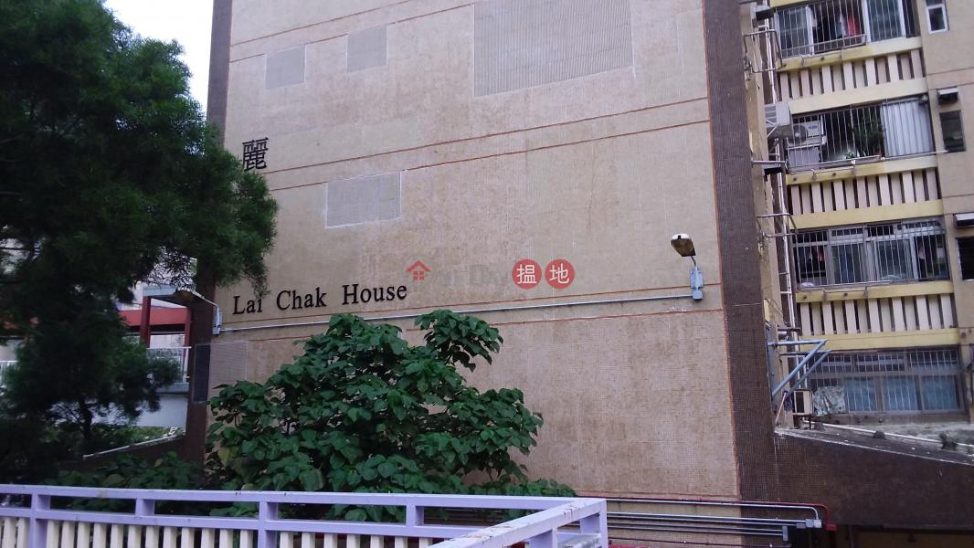 澤安邨麗澤樓 (Lai Chak House, Chak On Estate) 石硤尾 搵地(OneDay)(4)