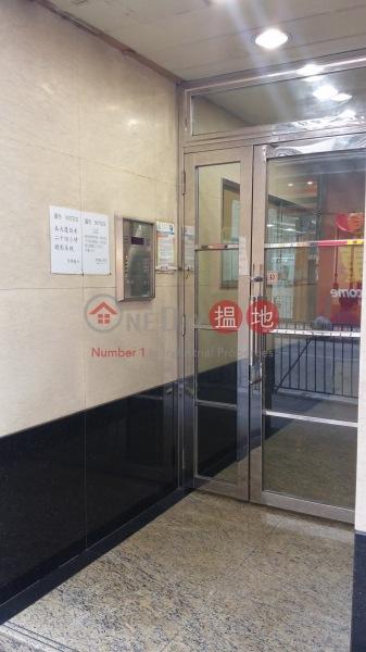 旭威閣 (Yu Wai Mansion) 北角|搵地(OneDay)(5)