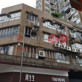 Po Hong Building, 37 Po Heung Street,Tai Po, New Territories