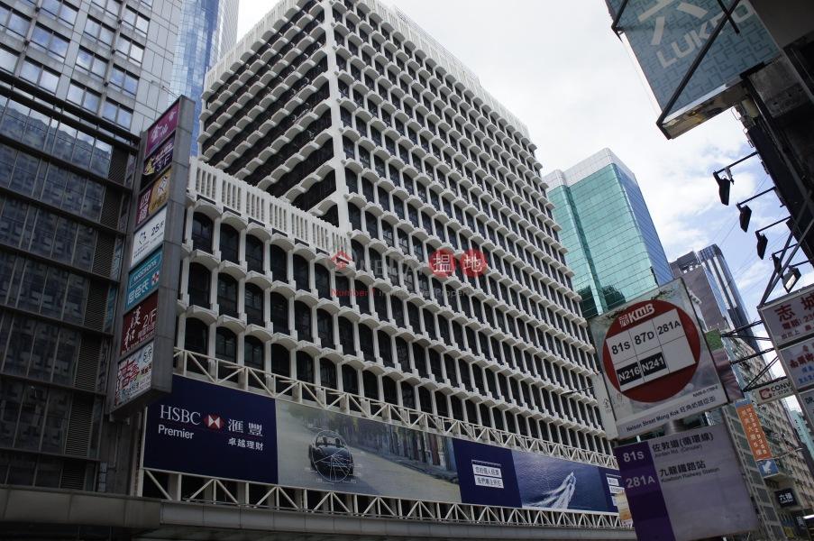 HSBC Building Mongkok (HSBC Building Mongkok) Mong Kok|搵地(OneDay)(2)
