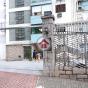 麗苑 (Beauty Court) 九龍城文福道10號 - 搵地(OneDay)(2)