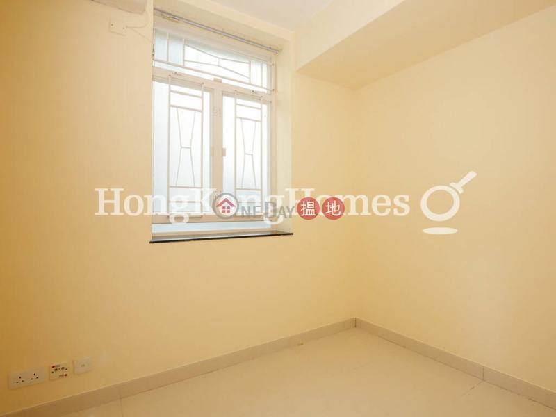 HK$ 6.8M | Hay Wah Building Block B | Wan Chai District 2 Bedroom Unit at Hay Wah Building Block B | For Sale
