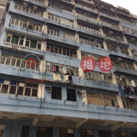 7 Ash Street,Tai Kok Tsui, Kowloon