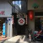 紅棉洋樓 (Hung Min Building) 元朗大棠路35號|- 搵地(OneDay)(2)