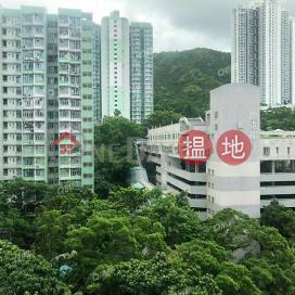 景觀開揚,靜中帶旺《麗文苑 (1座)買賣盤》|麗文苑 (1座)(Lai Man Court (Tower 1) Shaukeiwan Plaza)出售樓盤 (XGGD729300120)_0