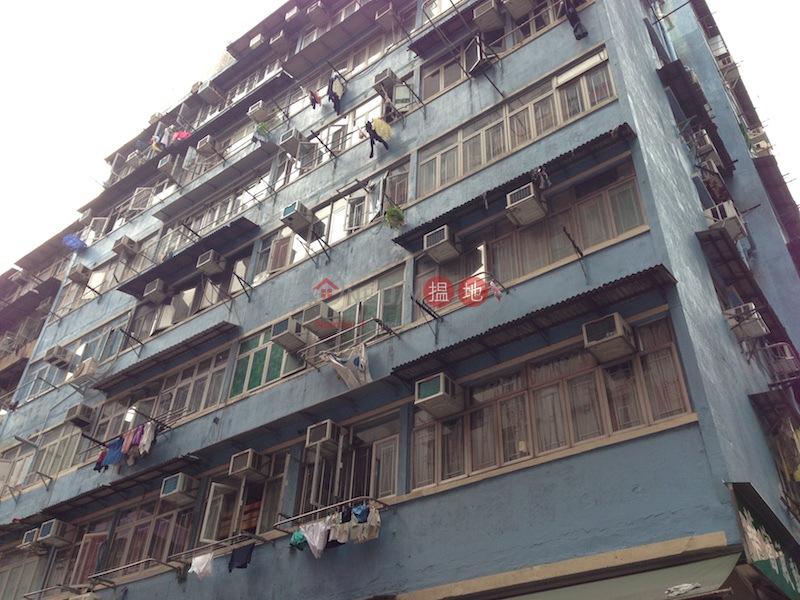 21-27 Shantung Street (21-27 Shantung Street) Mong Kok|搵地(OneDay)(2)