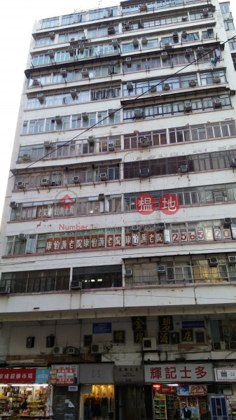 Mansion Building (Mansion Building) Quarry Bay|搵地(OneDay)(1)