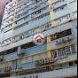 富都工業大廈 (Fabrico Industrial Building) 葵青葵昌路78號 - 搵地(OneDay)(3)