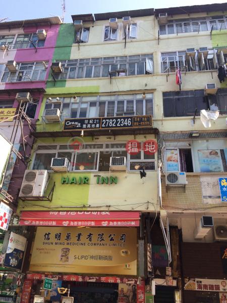 眾安街112號 (112 Chung On Street) 荃灣東|搵地(OneDay)(1)