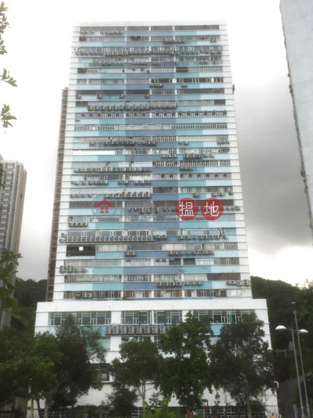 東南工業大廈 (Southeast Industrial Building) 油柑頭|搵地(OneDay)(1)