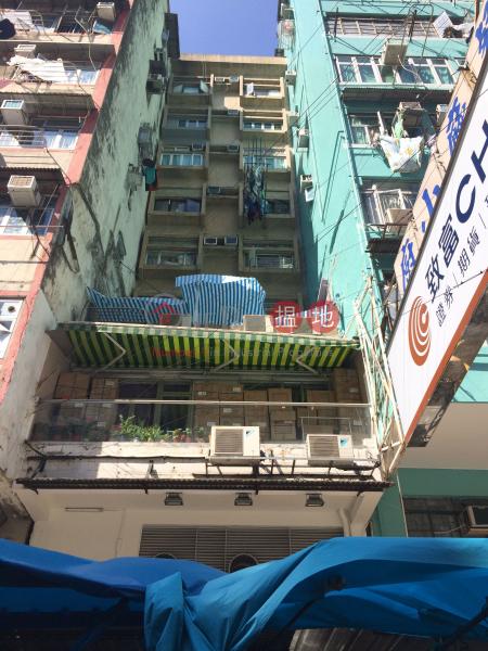 偉福樓 (Wai Fook House) 深水埗|搵地(OneDay)(1)