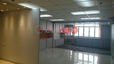 WAH LOK INDUSTRIAL CENTRE Sha TinWah Lok Industrial Centre(Wah Lok Industrial Centre)Rental Listings (eric.-02123)_0